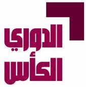 Quatar Sport Al Dawri Channel قناة الكأس و الدوري القطري