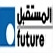 future tv قناة المستقبل اللبنانية