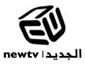new tv live قناة الجديد بث مباشر
