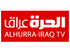 Alhurra Channel بث مباشر قناة الحرة