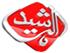 alrasheed media - Iraq بث مباشر قناة الرشيد الفضائية العراق