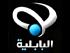 albabelyia tv قناة البابلية بث مباشر