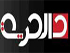 AlHurria Channel بث مباشر قناة الحرية الفضائية