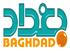 Baghdad Channel بث مباشر قناة بغداد الفضائية