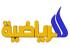 Iraqia sport TV بث مباشر قناة العراقية الرياضية