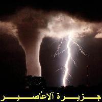 وثائقي جزيرة الاعاصير