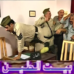 &#1576;&#1579; &#1605;&#1576;&#1575;&#1588;&#1585; &#1581;&#1604;&#1602;&#1575;&#1578; &#1605;&#1587;&#1604;&#1587;&#1604; &#1576;&#1610;&#1578; &#1575;&#1604;&#1591;&#1610;&#1606;