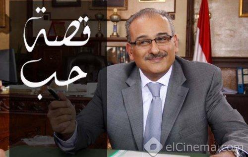 مسلسل قصة حب شبكة العراق تيوب