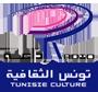 اذاعة تونس الثقافية