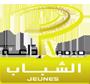 اذاعة الشباب تونس