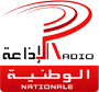 راديو تونس الاذاعة الوطنية