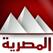قناة المصرية الفضائية بث مباشر