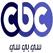 قناة سي بي سي cbc