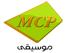 MCP موسيقى