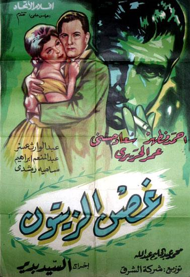 السندريلا Movies Collection
